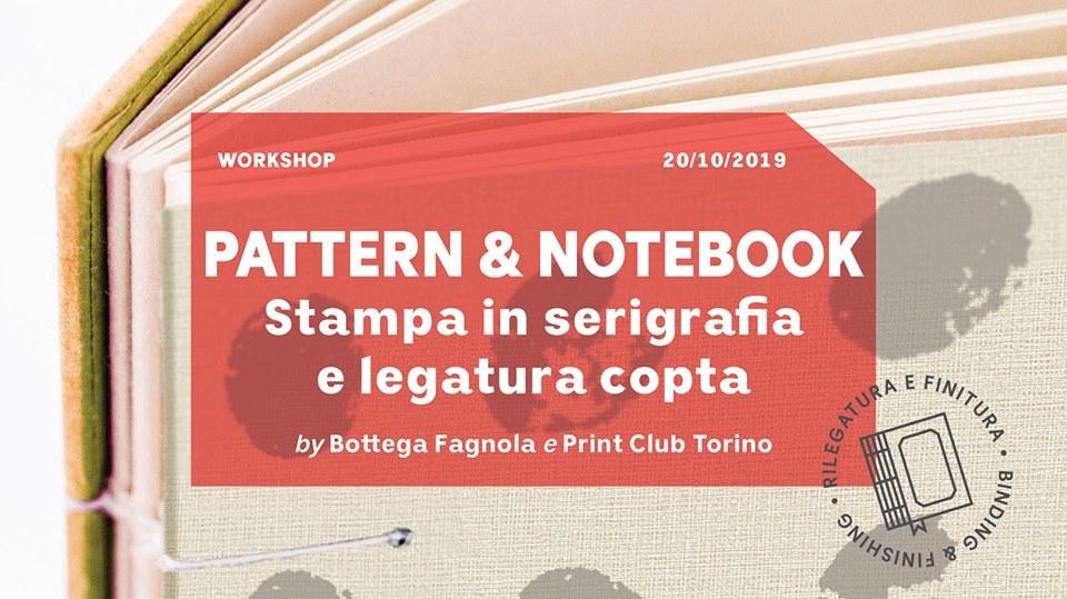 Pattern&Notebook